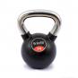 Kettlebell TRINFIT Premium 14g