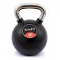 Kettlebell TRINFIT Premium 36g