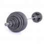 Olympijská činka TRINFIT 230 kg Hammertone